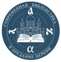 b_300_200_16777215_00_images_2013_bible-conference-logo.jpg