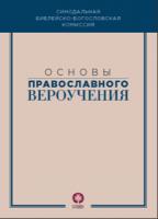 b_300_200_16777215_00_images_2020_part1.png
